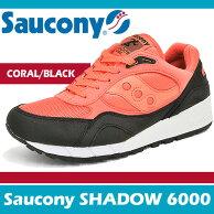 サッカニースニーカーメンズシャドウ6000コーラル/ブラックSauconySHADOW6000CORAL/BLACKS70007-71