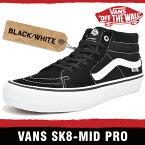 バンズ スニーカー メンズ レディース スケート ミッド プロ ブラック/ホワイト VANS SK8-MID PRO BLACK/WHITE VN0A347UY28