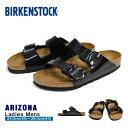ビルケンシュトック アリゾナ サンダル メンズ レディース ブラック パテント BIRKENSTOCK ARIZONA BLACK PATENT 1005291-1005292