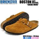 ビルケンシュトック サンダル メンズ レディース ボストン ソフトフットベッド ミンク BIRKENSTOCK BOSTON SOFT FOOTBED MINK 1009542 1009543