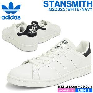 アディダス スニーカー メンズ レディース スタンスミス ホワイト/ネイビー adidas STAN SMITH WHITE/NAVY M20325