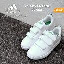 アディダス バルクリーン2 CMF ベルクロ スニーカー メンズ ホワイト/グリーン 通学 白 カジュアル adidas
