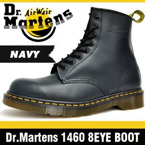 ドクター・マーチン8アイ・ブーツ1460ネイビー