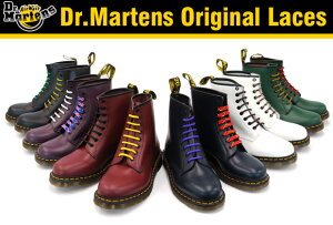 ドクターマーチン純正10ホールブーツ用シューレース(210cm)ブラック/ブラウン/グリーン/パープル/レッド/ホワイト/イエローDr.MartensShoeLaces