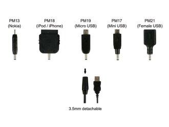 USB A수컷→5종 플러그 변환 케이블 1 m