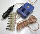 可変式DC/DCコンバーター2100mA