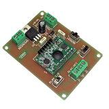 30秒IC録音再生モジュール基板 TR-22