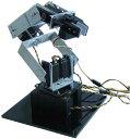 電子工作ロボットアーム(PCコントロール)