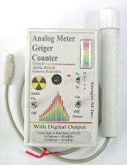 【送料無料】放射線測定器(アナログメーター)