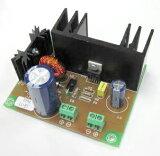 ステップアップDC/DCコンバーター基板 8-40VDC→24VDC/2A