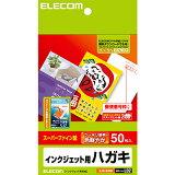 エレコム 【メール便での発送商品】ハイグレ-ドハガキ EJH-SH50