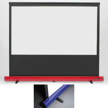 キクチ 16:9ワイド画面80インチスクリーン「Stylist Limited」 (SD80HDWA)(青) SD-80HDWA/B【納期目安:1週間】