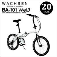WACHSEN(ヴァクセン)fb218