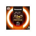 パナソニック パルックプレミア 40形 電球色 FCL40EL38HF