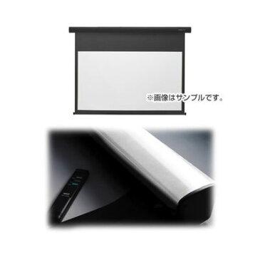キクチ 電動タイプスクリーンStylistE SE-120HDWAC/W【納期目安:1週間】