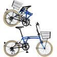 DOPPELGANGER DOPPELGANGER20インチフォールディングバイクMobilitySix(モビリティシックス)(ブルー) m6BLUE