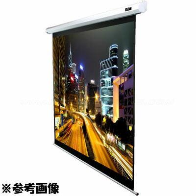 elitescreens エリートスクリーン 電動プロジェクタースクリーン ヴィマックス2 135インチ(4:3) ホワイトケース VMAX135XWV2 VMAX135XWV2【納期目安:2週間】