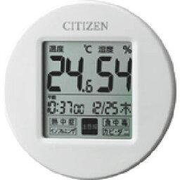 リズム時計 シチズン 高精度 温度・湿度計 デジタル表示 環境目安表示付き ライフナビプチA(白) 8RD208-A03