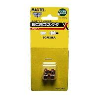マックステルFP52K-P
