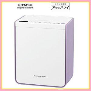 【あす楽対応_関東】【カード決済OK】日立 ふとん乾燥機「アッとドライ」(HEPAフィルター、…
