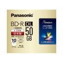 パナソニック 録画用2倍速ブルーレイディスク片面2層50GB(追記型)10枚パック LM-BR50P10【納期目安:1週間】