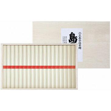 三盛物産 小豆島手延素麺 島の光 [50g×18束] WP-30
