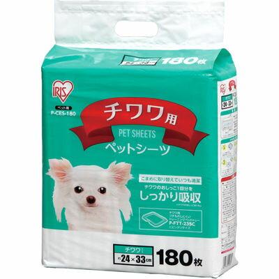 アイリスオーヤマ 【4個セット】チワワ用ペットシーツ P-CES-180