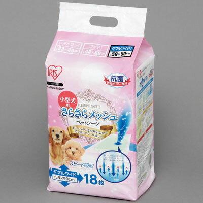 アイリスオーヤマ 【4個セット】小型犬用さらさらメッシュシーツ ダブルワイド P-MNS-18DW