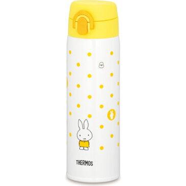サーモス 0.5L 保温・保冷OK 調乳用ステンレスボトル イエロー JNX-500B-Y