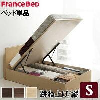 フランスベッド61400157db