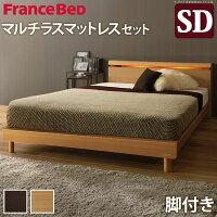 フランスベッドi-4700521na