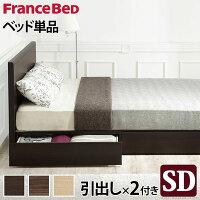 フランスベッド61400142na