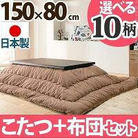 ナカムラs41200267nacub