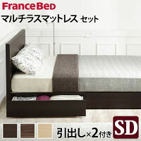 ナカムラi-4700227db