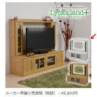JKプランFLL-0021-WH