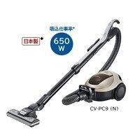 日立CV-PC9-N