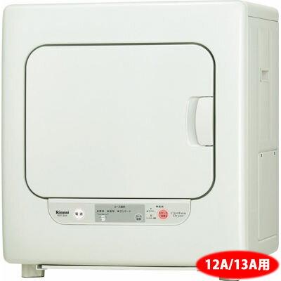 【代引手数料無料】リンナイ (ネジ接続)ガス衣類乾燥機 乾燥容量3.0kg都市ガス(13A・12A)用 RDT-30AU-13A:爆安!家電のでん太郎