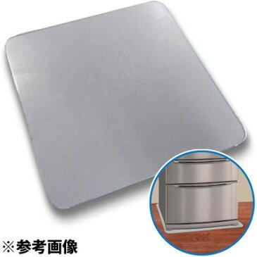 日晴金属 床のキズや凹み防止に!!冷蔵庫キズ防止マットSサイズ(〜200Lクラス) KM-S