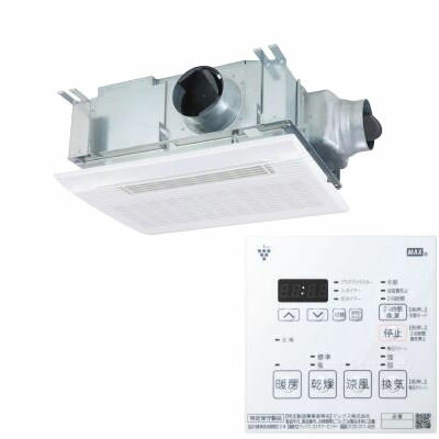 マックス(MAX) 「プラズマクラスター」技術搭載 浴室暖房・換気・乾燥機(3室換気) [JB91993] BS-133HM-CX