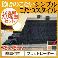 ナカムラi-3302311nard