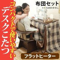 ナカムラi-3302168