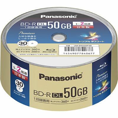 パナソニック 録画用2倍速ブルーレイディスク片面2層50GB(追記型)スピンドル30枚 (LMBRS50P30) LM-BRS50P30