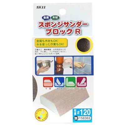 DIY・工具, その他 SK11 R 120 4977292158381