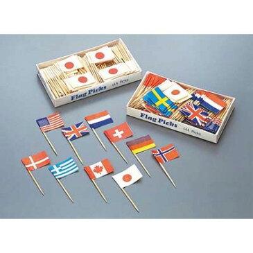 その他 ランチ旗 万国旗 各国混合(144本入) EBM-5042200