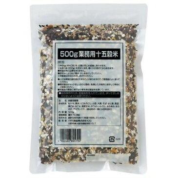 ハウス食品 ハウス 業務用十五穀米 500g 4902402805794