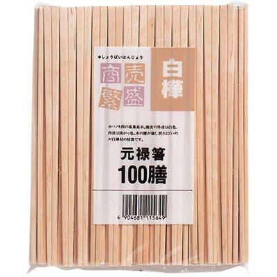 大和物産 商売繁盛 白樺元禄箸 100膳 4904681115649