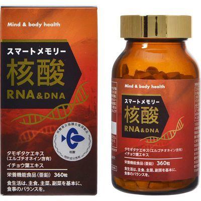 エル・エスコーポレーション スマートメモリー核酸 RNA&DNA 360粒 E397349H【納期目安:1週間】