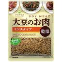 マルコメ ダイズラボ 大豆のお肉(大豆ミート) ミンチタイプ 乾燥 100g 4902713129756