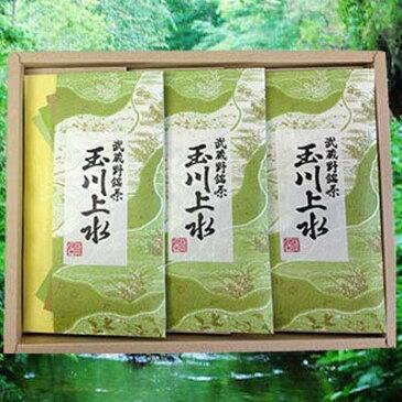 鈴木園 【のし・包装可】狭山茶「玉川上水」詰め合わせ(100g×3) SZK-T-7