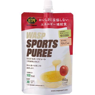 ベスパインターナショナル WASP SPORTS PUREE(ワスプスポーツピューレ) 150g×12袋 E486547H